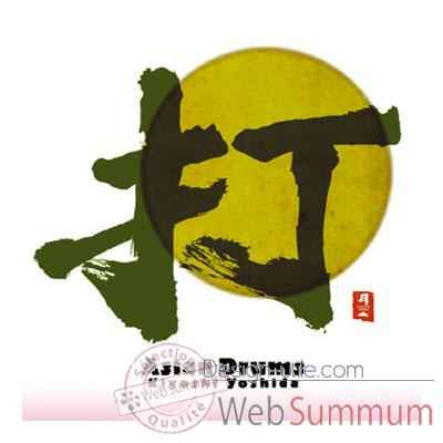 CD musique asiatique, Asian Drums - PMR013